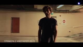 Trailer - Καταιγίδα - Η Νέα Κυπριακή σειρά του Εψιλον - Πρεμιέρα - Epsilon TV