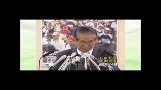 石原慎太郎都知事が記者会見で女性専用車両を問題視 thumbnail