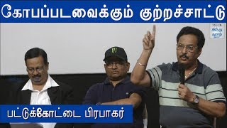 pattukkottai-prabakar-angry-speech-about-kaappan-copyright-issue-hindu-tamil-thisai
