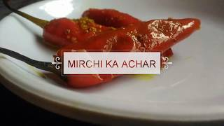 Rajasthani मिरची का अचार । Mirchi Ka Achar | red chilly pickle | foodie all time