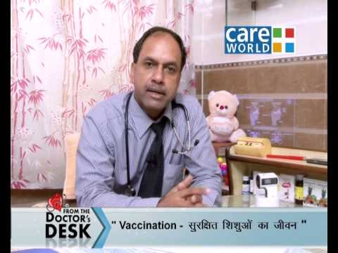 What is DPT Vaccine ? - Dr K K Aggarwal