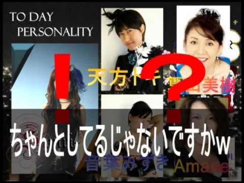2013年4月1日放送分 東京リズミカルシャワー エンディング