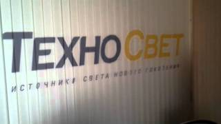 Светодиодный промышленный светильник SL-B(, 2012-03-01T10:42:07.000Z)