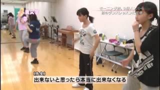 9期初ダンスレッスン&お披露目イベント①