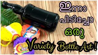 DIY -Quick & Simple Bottle Art perfect for Beginners | Woollen Thread Craft Ideas | Home Decor Ideas