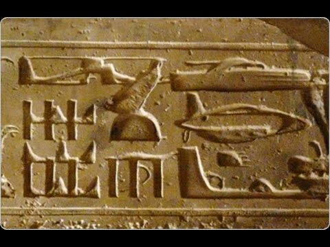 Ancient Knowledge Amp Technology With William Henry