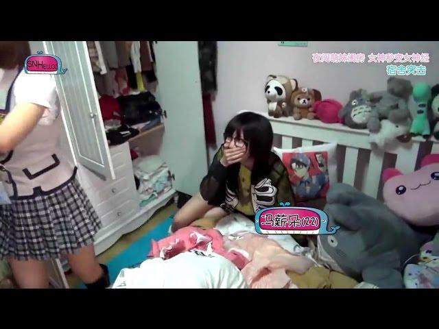 SNH48 - SNHello???? EP.13 HD