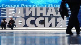 Домохозяйка будет управлять Россией?