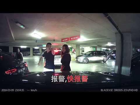 牌号NBL38X的黑色AUDI A4 别再给我们华人丢脸了,OK?