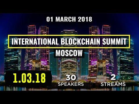 International Blockchain Summit