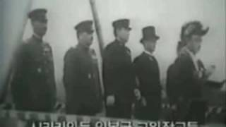 History: The killing of Japanese officers in Shangai