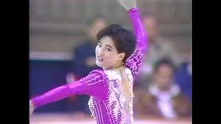 八木沼純子 Junko Yaginuma  1990 NHK Trophy (Asahikawa) - Free Skating 八木沼純子 検索動画 26