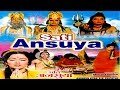 watch he video of Sati Ansuya (1956) - Hindi Devotional Full Movie HD