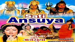 Sati Ansuya (1956) - Hindi Devotional Full Movie HD