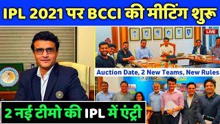 IPL 2021 - Know on which date the BCCI's AGM meeting will be held