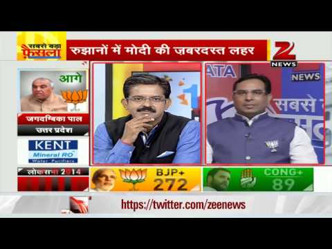 2014 Election Results: RLD chief Ajit Singh loses in Baghpat