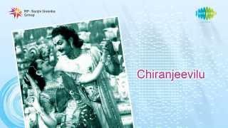 Chiranjeevulu | Thella Varaga song
