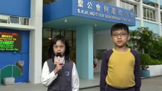 澤芸小提示 - 準時上學