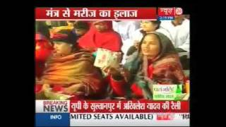 special news report of jyoti divas panchkula 22 1 17 brahmrishi kumar swami ji