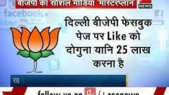 Can social media help BJP win 60+ seats in Delhi?