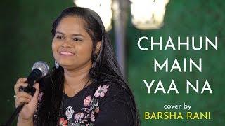 Gambar cover Chahun Main Ya Naa | cover by Barsha Rani | Sing Dil Se | Aashiqui 2 | Palak Muchhal | Arijit Singh