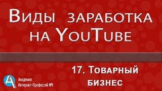 Самый прибыльный бизнес в России / Виды самого прибыльного бизнеса / Самые прибыльные бизнес идеи