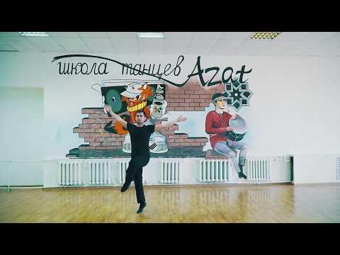 Обучающий видео курс армянских танцев. Уроки Армянских танцев № 6