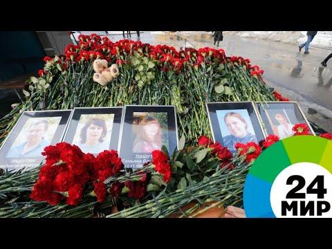 Цветы на руинах: в Шахтах вспоминали погибших - МИР 24