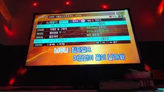 TJ노래방 반주곡 BTOB(비투비) - 아름답고도 아프구나(MR/멜로디제거) S70L 곡번호:62659