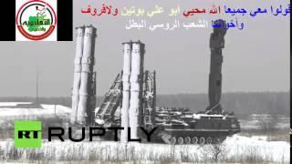 منظومة الدفاع الجوي  أنتيي 2500  التي تعرضها روسيا على إيران