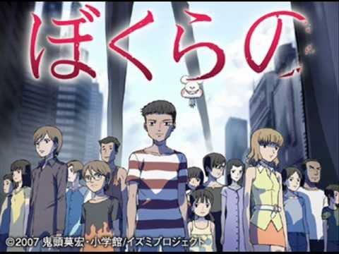 ぼくらの アニメOP アンインストール 高音質 - YouTube