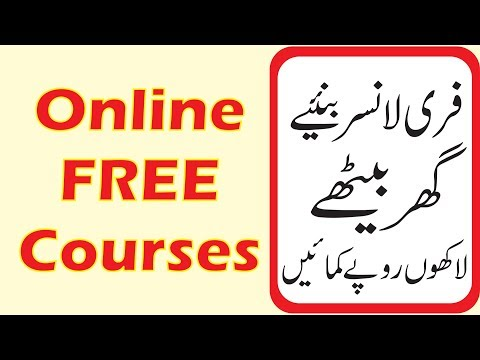 Big Opportunity: Get Free Online Courses || Become FreeLancer & Earn Money Online