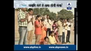 Ganga Ki Saugandh: Will