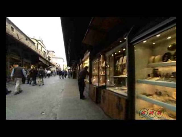 Historic Centre of Florence (UNESCO/NHK)