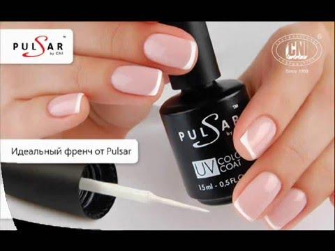 Гель-лак для ногтей CNI Pulsar - «Красивой быть не