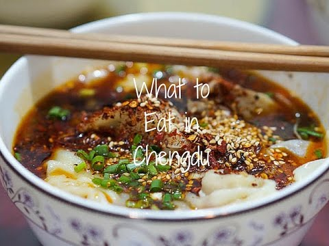 What to Eat in Chengdu - Can you handle the heat?