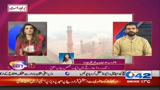 Fog Warning!! Accidents On Lahore Ring Road | City @ 10 | 22 Nov 2019
