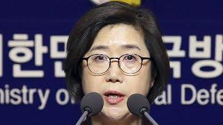 韓国政府、日本が新証拠公開で焦る…