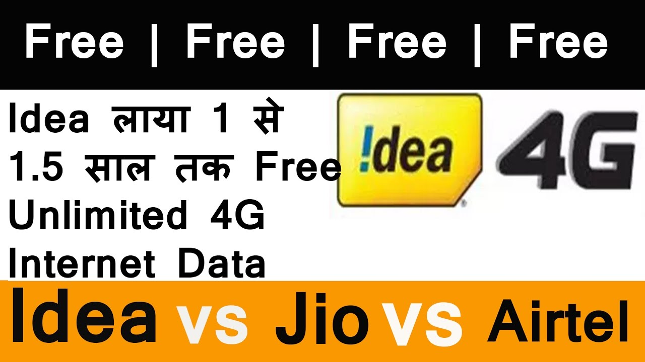 Idea  free for one year unlimited internet data offer also youtube rh