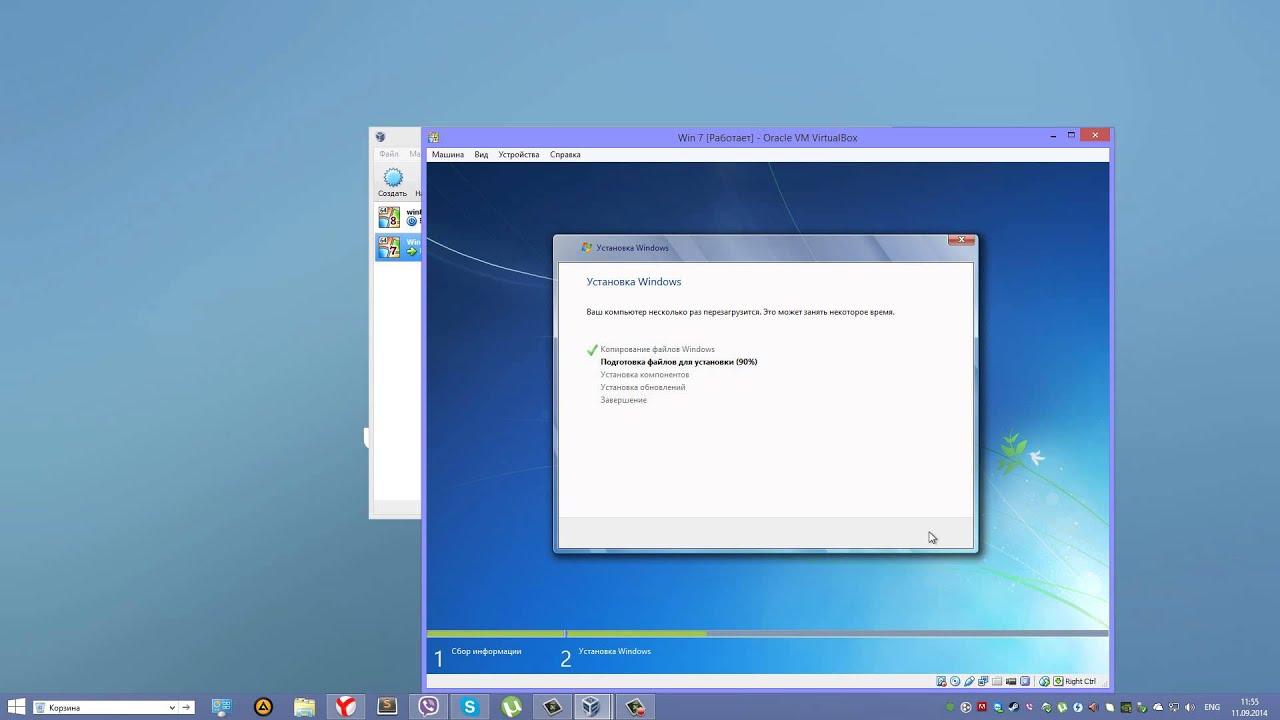 windows 7 x64 для virtualbox скачать