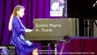 IV міжнародний конкурс юних піаністів ім. В. Барвінського старша вікова група I тур
