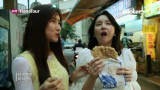 [대만 여행] 대만 프로모션 영상 / Taiwan Pr…