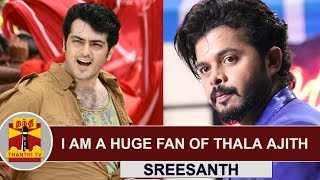 I am a huge fan of Thala Ajith - Sreesanth   Exclusive Interview   Thanthi TV