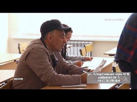 Центр занятости населения Ревды предлагает обучение горожанам предпенсионного возраста
