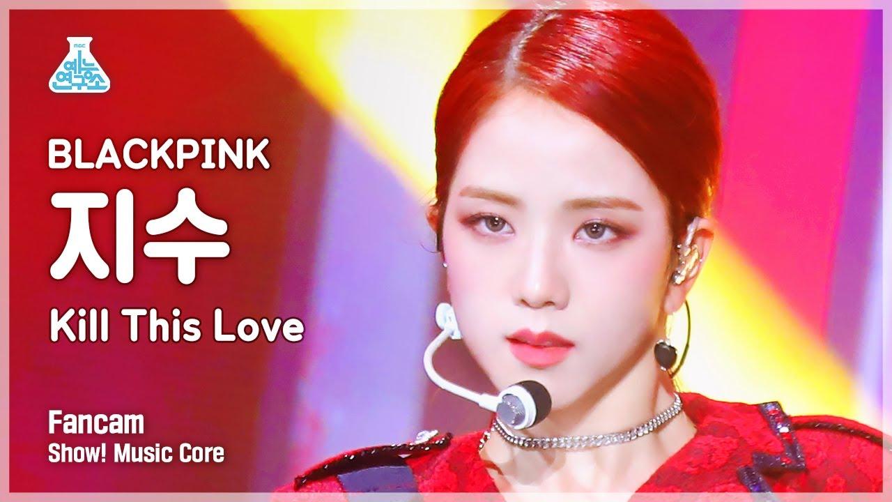 [예능연구소 직캠] BLACKPINK - Kill This Love (JISOO), 블랙핑크 - Kill This Love (지수) @Show! Music Core 20190406