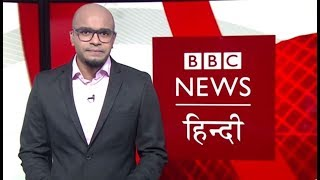 Brexit deal : Theresa May calls off MPs' vote to rescue deal। BBC Duniya with Vidit (BBC Hindi)