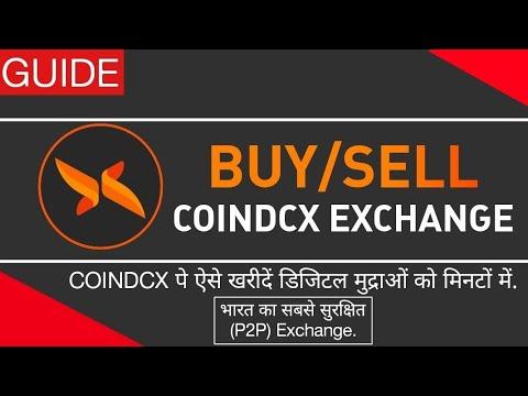 What is exchange cryptocurrencies