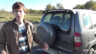 Обзор Chevrolet Niva + тест-драйв по бездорожью.