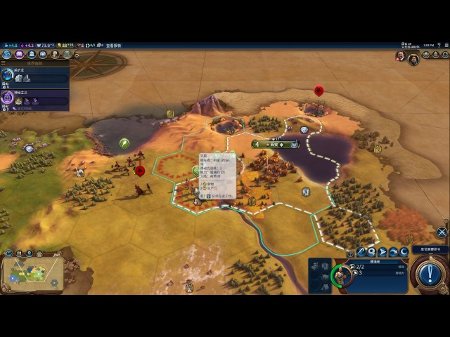 Thucydides's trap: China-US relations - Sid Meier's Civilization VI
