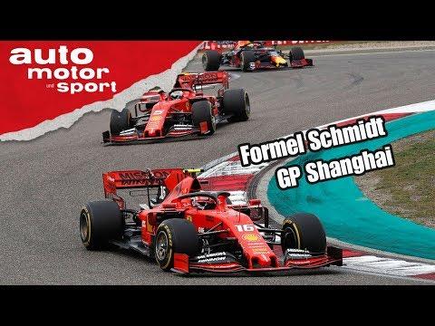 Kein Erfolg für Ferrari  - Formel Schmidt zum GP Bahrain   auto motor und sport